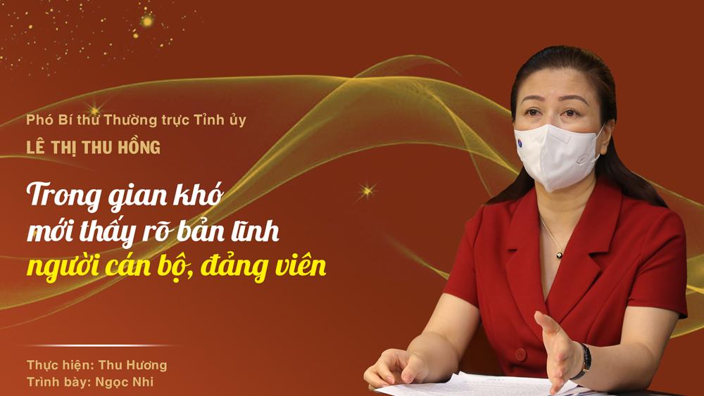 Phó Bí thư Thường trực Tỉnh ủy Lê Thị Thu Hồng: Trong gian khó mới thấy rõ bản lĩnh người cán bộ, đảng viên